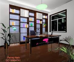 Interior Design Home Study Home Design Ideas - Interior design courses home study