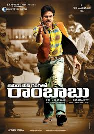 power star coming again with powerful movie cameraman ganga tho