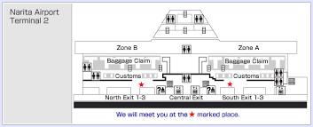 Narita Airport Floor Plan Narita Airport Limousine Service Airport Limousine Service