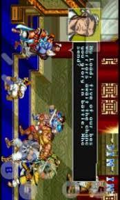 tiger arcade emulator apk tiger arcade v3 1 1 apk version