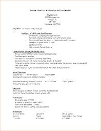 job application cv format sample resume letter for job application pdf fresh example resume