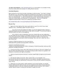 Dance Instructor Resume Sample by Short Resume Examples Short Resume Examples Executive B U0026w Free
