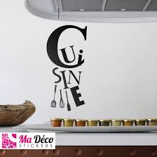 stiker cuisine sticker cuisine cheap home discount wall stickers madeco stickers