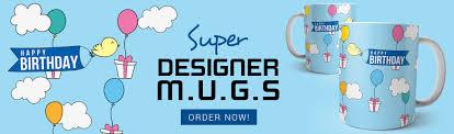 happy birthday design for mug mugs inner 1007x297 jpg