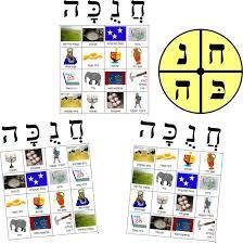 hanukkah bingo hanukkah bingo jecc marketplace