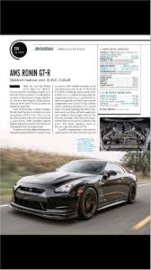 nissan gtr starting price ams ronin r35 gt r nissan gt r heritage