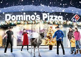 Domino Decorating Contest Elizabeth Anne Designs The Domino U0027s Pizza Branch In Japanese Island Of Hokkaido Delivers