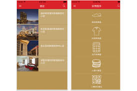 mall app caign spotlight mall of emirates designs app to meet needs of