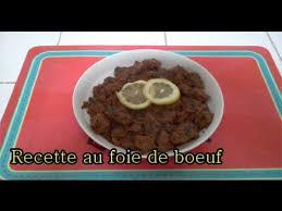 cuisiner le foie recette au foie de boeuf