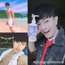Gluta Yogurt Lotion qoo10 gluta yogurt lotion by secret 4 original thailand