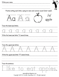 abc writing worksheet round up the bean u0026 the belle