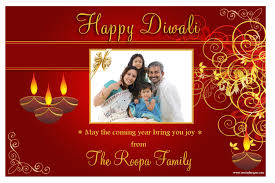 Lohri Invitation Cards Diwali Invitation Cards For Party Futureclim Info