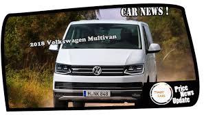news 2018 volkswagen multivan exterior and interior youtube