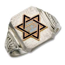star rings silver images Silver heavy ring gold enameled star of david jpg