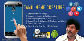 Meme Creators - tamil meme creators apps on google play