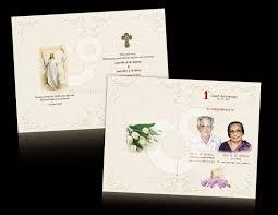 Formal Invitation Cards 69 Sample Invitation Cards Free U0026 Premium Templates