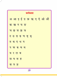download ncert cbse book class 1 hindi rimjhim