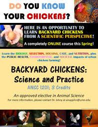 teaching u2013 anup johny lab