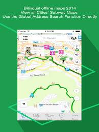 Path Subway Map by Singapore Offline Map App Ranking And Store Data App Annie