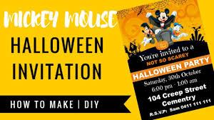 how to make mickey mouse halloween party invitation youtube
