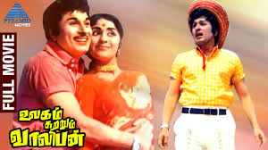 ulagam sutrum valiban tamil full movie mgr latha chandrakala