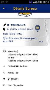 bureau de poste pr騅ost tn post play android 應用程式