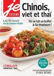je cuisine je cuisine vol 13 no 08 by éditions pratico pratiques issuu