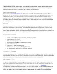 mba entrance essay isb application essays samples art essay