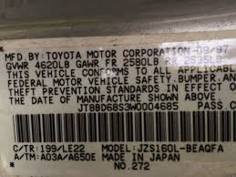 japan toyota lexus used 1998 used lexus gs 300 luxury perform sdn 4dr sedan at car guys