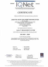 certification of ms iso 9001 2008 by sirim u2013 department of survey