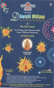 Sweet 15 Invitations Cards Charming Diwali Invitation Cards 27 With Additional Sweet 15