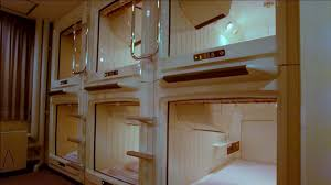 chambre japonaise moderne hôtel capsule chambre à coucher japon hd stock 639 408