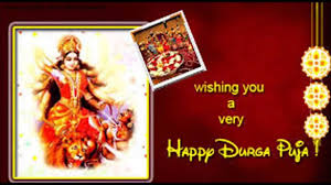 Saraswati Puja Invitation Card 50 Very Beautiful Happy Durga Pooja Greeting Pictures And Photos
