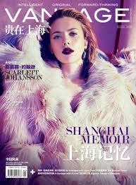 chambres d hotes m駭ard vantage贵在上海january issue 2017 by lerra issuu