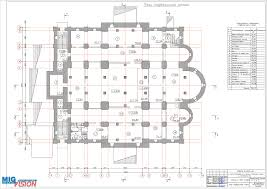 3d visualization of the christian cathedral in basement plan of the cathedral