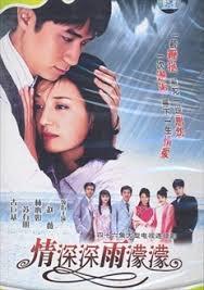 Tân Dòng Sông Ly Biệt Romance in the rain
