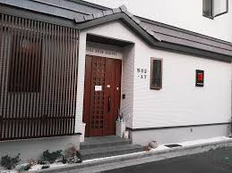 nara deer hostel japan booking com