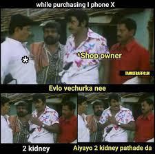 Tamil Memes - 16 best tamil memes images on pinterest