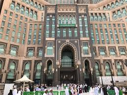 abraj al bait menara abraj al bait picture of abraj al bait towers mecca