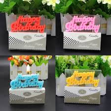 online get cheap happy birthday candle aliexpress com alibaba group