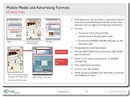 sample page 21st century mobile marketing