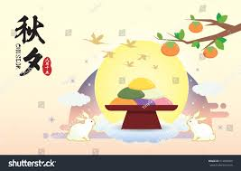 sign language thanksgiving chuseok hangawi korean thanksgiving day korean stock vector