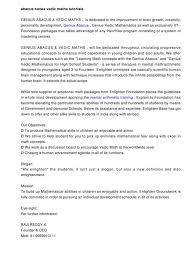 vedic math worksheets koogra