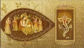 Hindu Invitation Cards Hindu Wedding Invitation Cards Designs Reference For Wedding