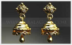 kerala earrings kerala gold jewellery design earring 21