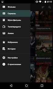 videobox apk скачать hd videobox 2 9 0 для android