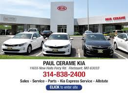 paul cerame ford the paul cerame auto ford kia dealership in