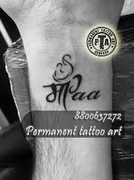 maa tattoo designs in hindi font best tatto 2017