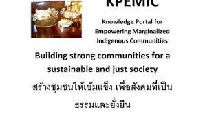 slogan cuisine admin ipf live