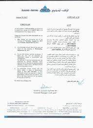 Resume The Work Al Rashid Abetong Co Ltd Home Facebook